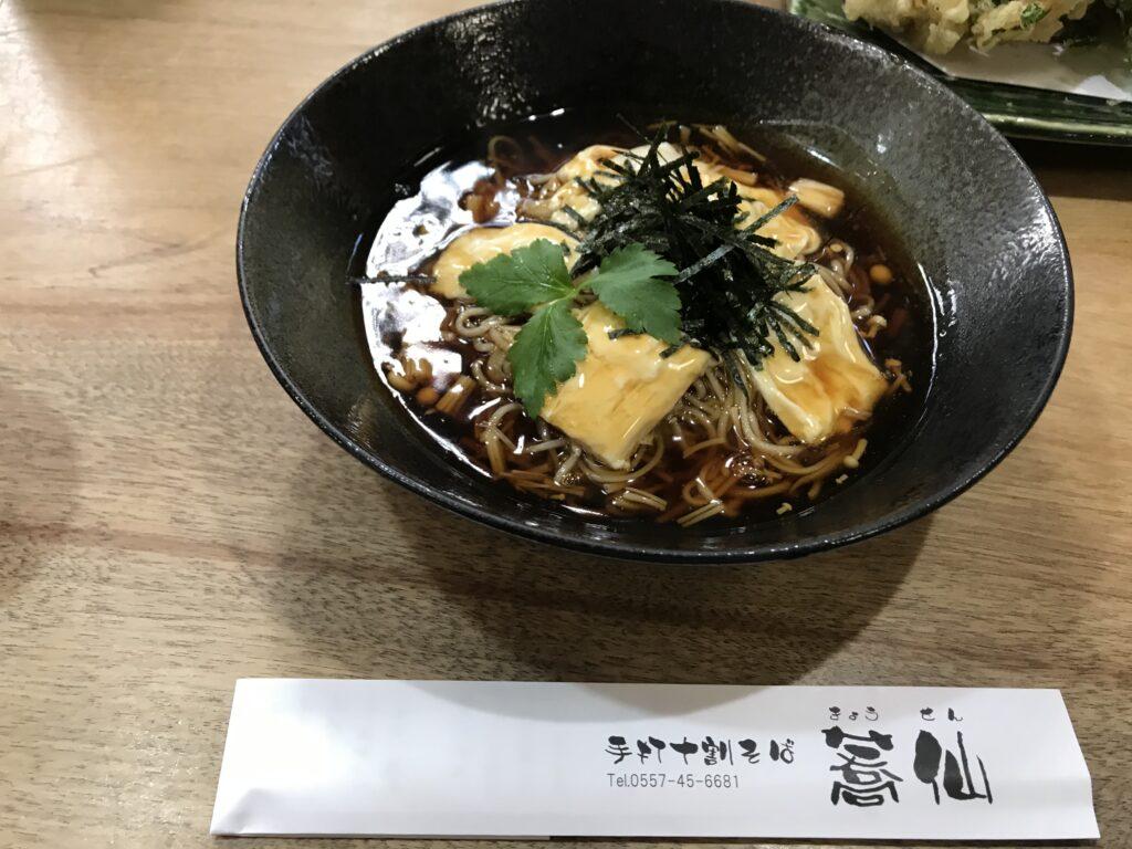 伊豆高原十割蕎麦処蕎ゆばあんかけ2