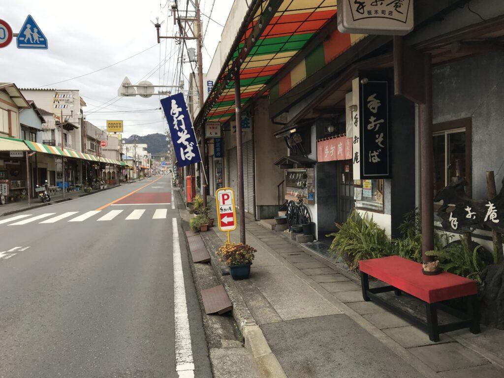桜木通り商店街