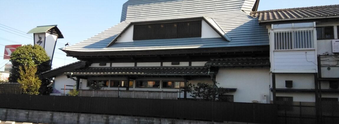 平塚手打蕎麦名古屋